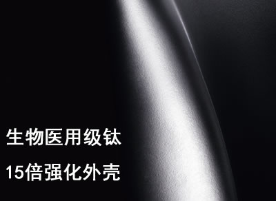 Titanium01.jpg